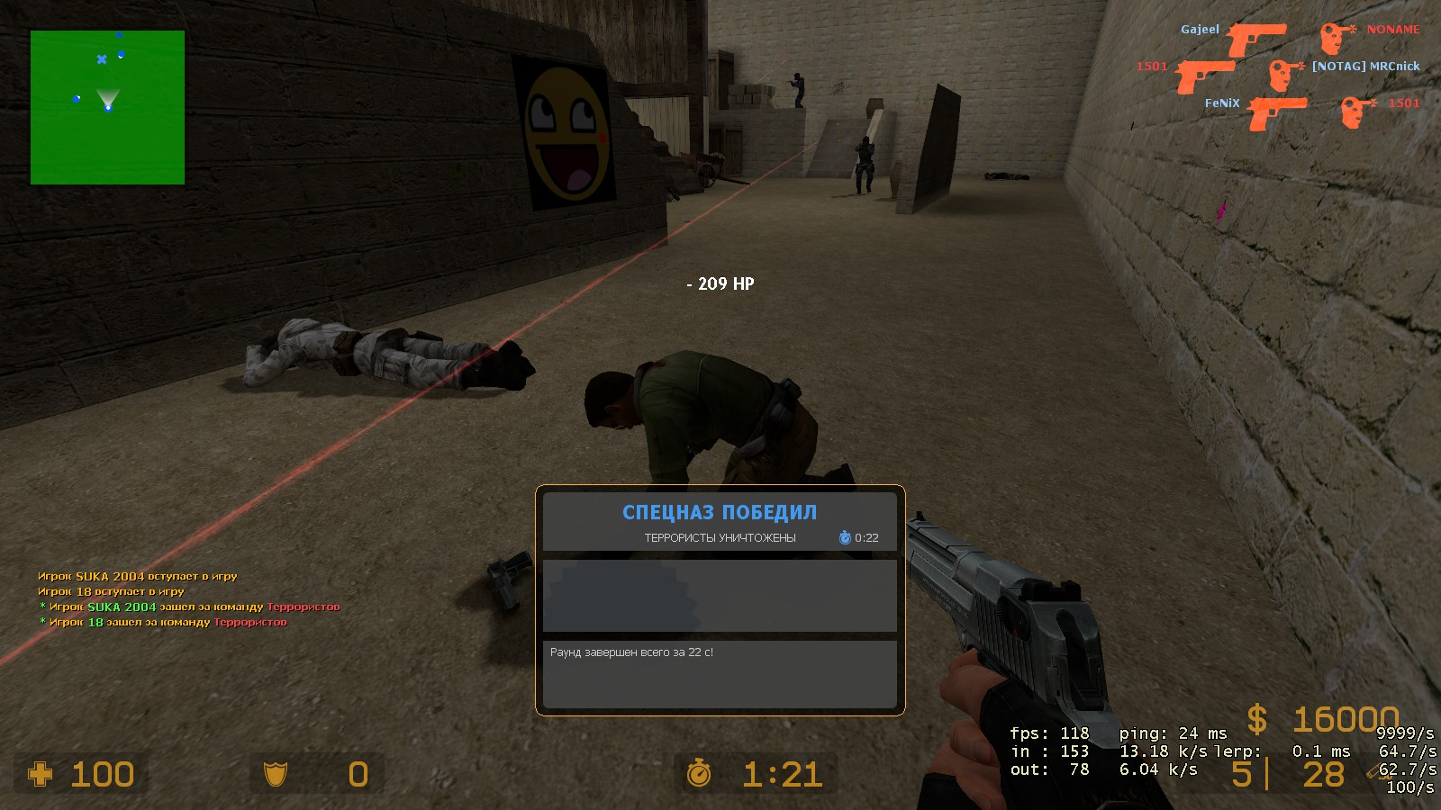 aim_deagle_crap70002.jpg